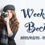 iCloudでの写真共有やSoftbank⇒docomoへの乗り換えなど ー WeeklyBeck 2015/3/15〜3/21号