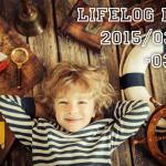 ベルトを詰めたり、模様替えしたり ー Lifelog Life 2015/3/1〜3/7号