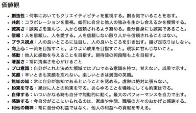 スクリーンショット 2013 01 03 15 18 2