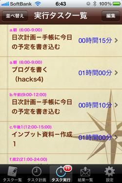 2012 02 16 06 43 58