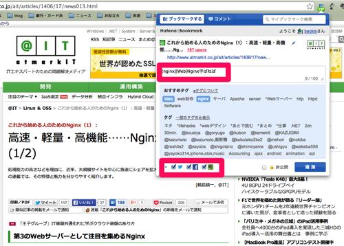 全画面 2014 06 18 6 44