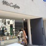 横浜・元町の「Mi Cafeto(ミカフェート)」で極上の一杯を!