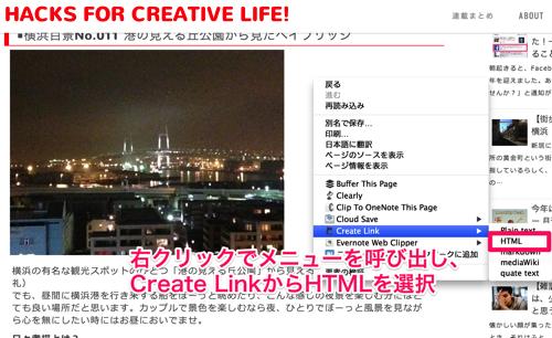 日々考撮 011 2007年の僕はまだiPhoneを持っていなかった Hacks for Creative Life 5