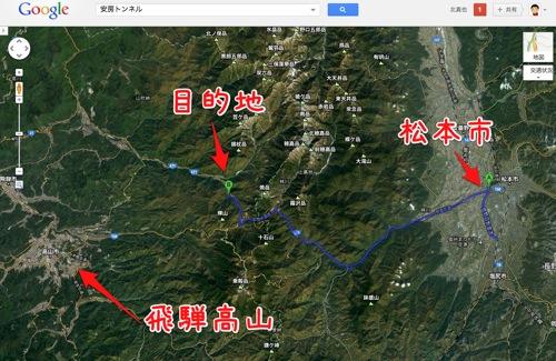 長野自動車道 松本IC から  福地温泉 奥飛騨の宿 故郷  Google マップ