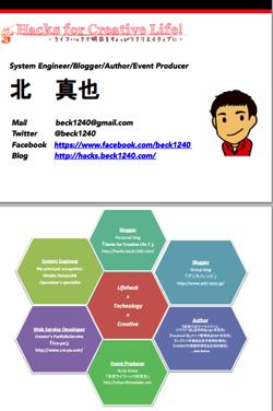 名刺のラフスケッチ pdf