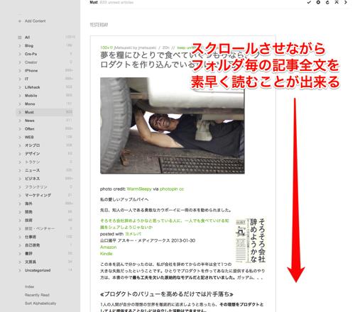 スクリーンショット 2013 04 30 19 32