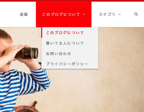 全画面 2016 10 22 21 01