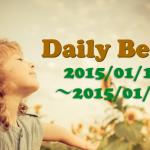世界史と経済史は繋がっている – Daily Beck 2015/01/18〜2015/01/20号