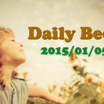 ビジネスにおける戦略と参謀機能 – Daily Beck 2015/01/05号