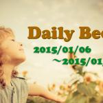 見通しを立てて、打ち手を最適なタイミングで繰り出すためには – Daily Beck 2015/01/06〜2015/01/09号