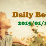 プチ断食が割といいかんじだった – Daily Beck 2015/01/10号