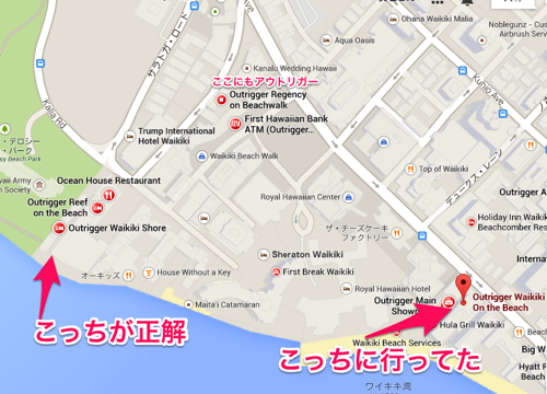 Outrigger Waikiki On the Beach Google マップ