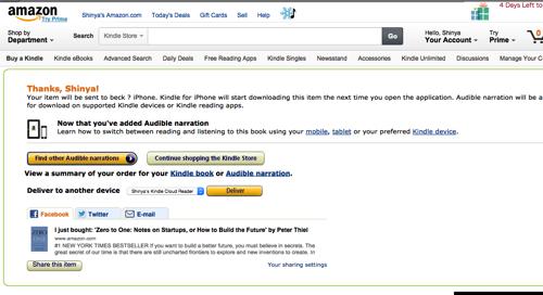 Amazon com Thank you