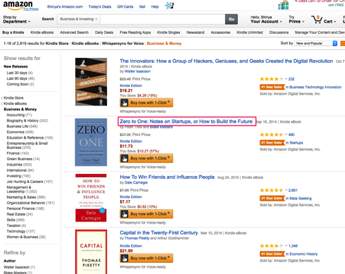 Amazon com Whispersync for Voice Kindle eBooks Kindle Store