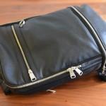 肩こり・腰痛が酷いので仕事鞄をバックパック型の「ACE ultimaTOKYO ロイド2」に変えました