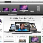 頭がMacbookProでいっぱいなのです