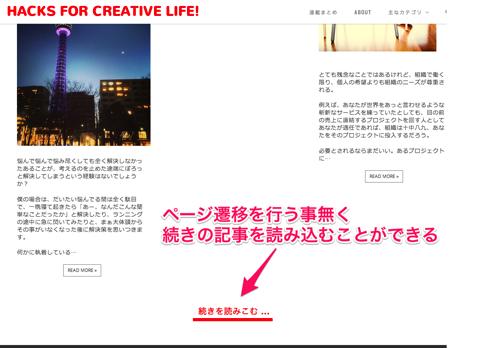Hacks for Creative Life 6