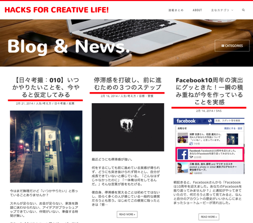 Hacks for Creative Life