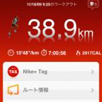 10/9東京夢舞いマラソンでほぼフルマラソンを完走!+僕を支えてくれたアイテムをご紹介