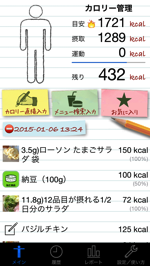 IMG 1485