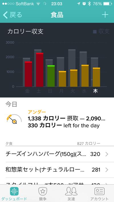 IMG 2550