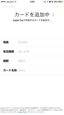 IMG 5440