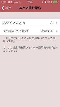 IMG 7339