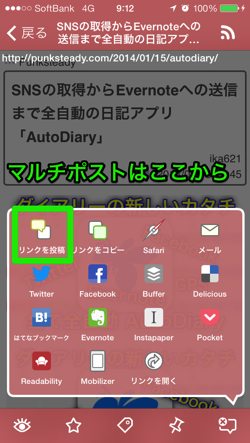 IMG 7353 4