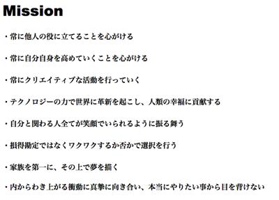 スクリーンショット 2013 01 03 15 16