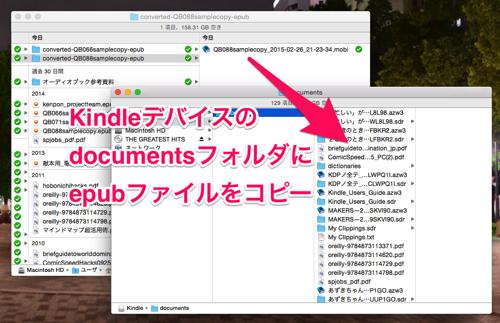 Documents と converted QB088samplecopy epub