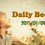 有隣堂伊勢佐木町本店でキングジムの福袋をゲット! – Daily Beck 2015/01/04号