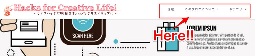 日本版Apple PayとApple Watch2の個人的まとめと対応方針 Hacks for Creative Life ライフハックで明日をちょっぴりクリエイティブに