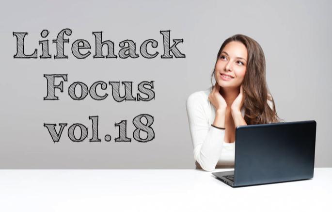focus18