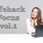 Lifehack Focus vol.1 – EvernoteとWorkflowyが今熱い!