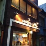 横浜でノマドするなら「CIMOLO cafe」が最強!