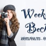 Kindle PaperWhiteを導入した記事など ー WeeklyBeck 2015/2/15〜2/21号