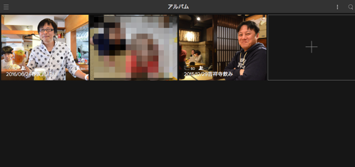 アルバム Eyefiクラウド