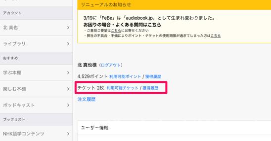 忙しいあなたも 耳は意外とヒマしてる audiobook jp