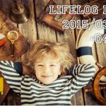 習慣化の立て直しとKPIの見直しなど ー Lifelog Life 2015/3/29〜4/4号