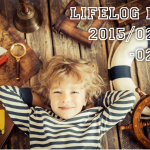 体調を崩してしまっては元も子もない ー Lifelog Life 2015/2/22〜2/28号