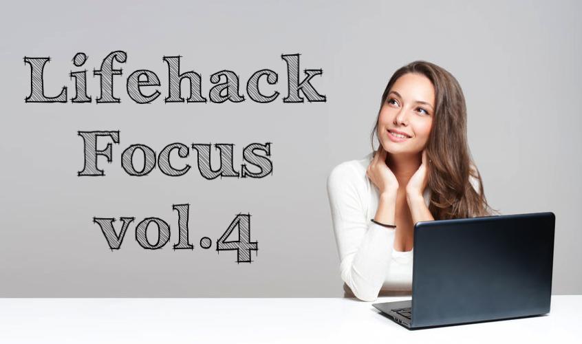 Lifehack Focus vol.4 - Unity5でゲーム開発がしたいぞ!!