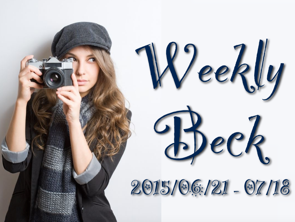 7/20(月)23:00のWBSにインタビュー映像流れるっす ー WeeklyBeck 2015/6/21〜7/18号