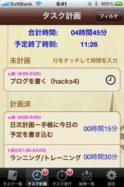 2012 02 16 06 41 09