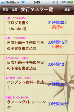 2012 02 16 06 45 14