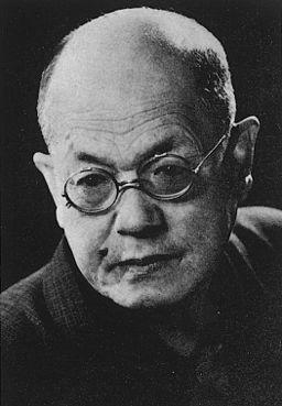 武者小路実篤「才能で負けるのはまだ言い訳が立つ、しかし誠実さや、勉強、熱心、精神力で負けるのは人間として恥のように思う。」-月曜の名言