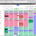 Googleカレンダーの「行動計画表」にTogglから実績値を放り込む
