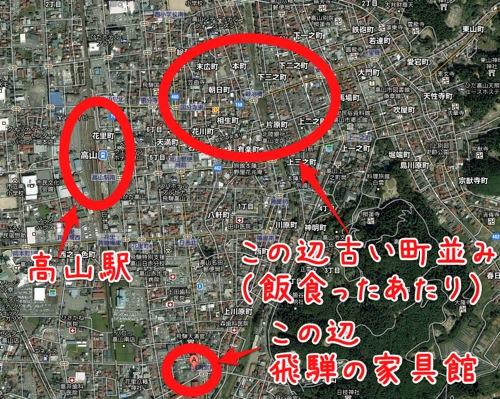 飛騨の家具館  Google マップ