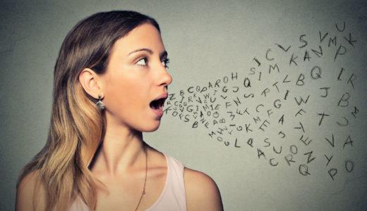 たたき上げ英語スピーキングに限界を感じたので語彙力と文法を鍛え直すことにした