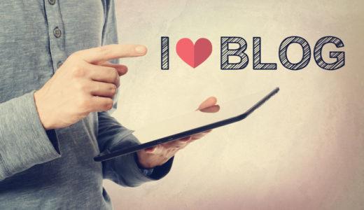 ブログを更新できていない現状と今後の情報発信スタイルについて