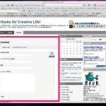 WordPressでBlogを構築した際の覚え書き(後編)ー初期構築時に導入したプラグイン17選!